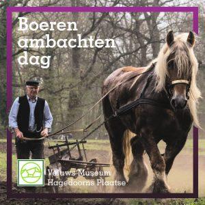 Boeren_ambachten_dag